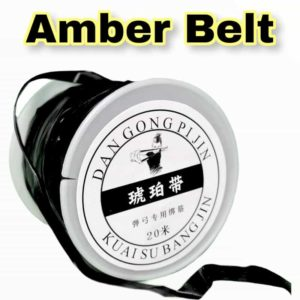 Amber Belt Black 20m Rolle Pouchanbindung Gabelanbindung Steinschleuder