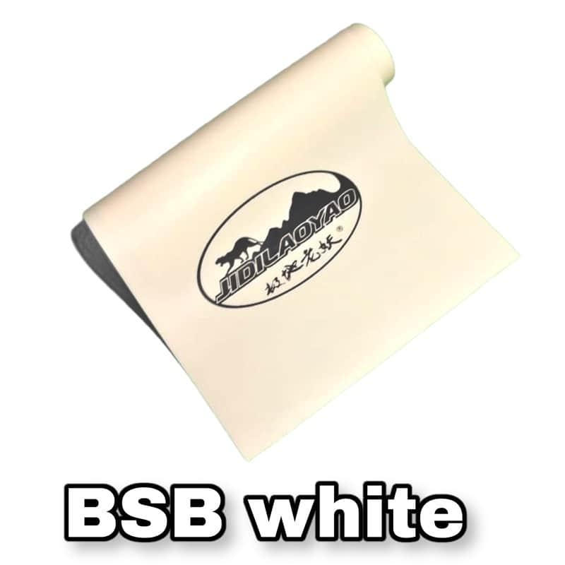 BSB white Latex Steinschleuder Gummi selber machen